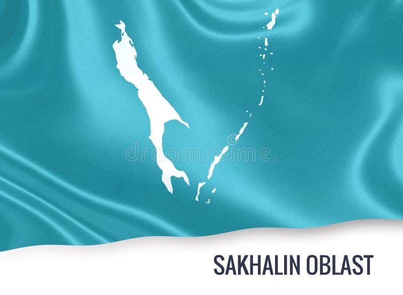 俄国状态萨哈林州沙文主义情绪在被隔绝的白色b 库存例证