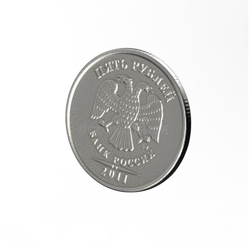俄国硬币(前面) 免版税库存图片