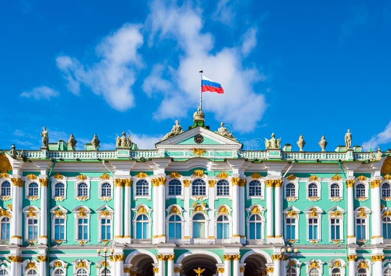 俄国 库存图片