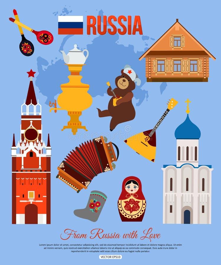 俄罗斯与地方的旅行背景文本的 集合 库存例证