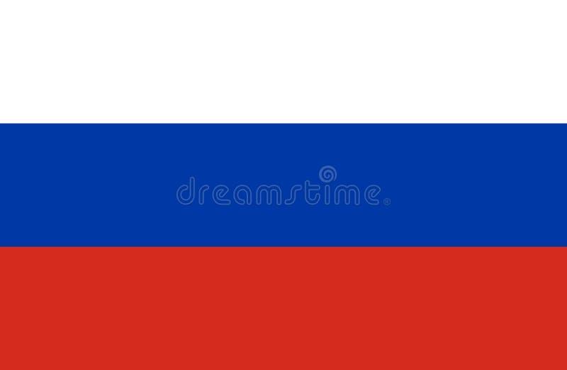 俄罗斯的旗子 库存例证