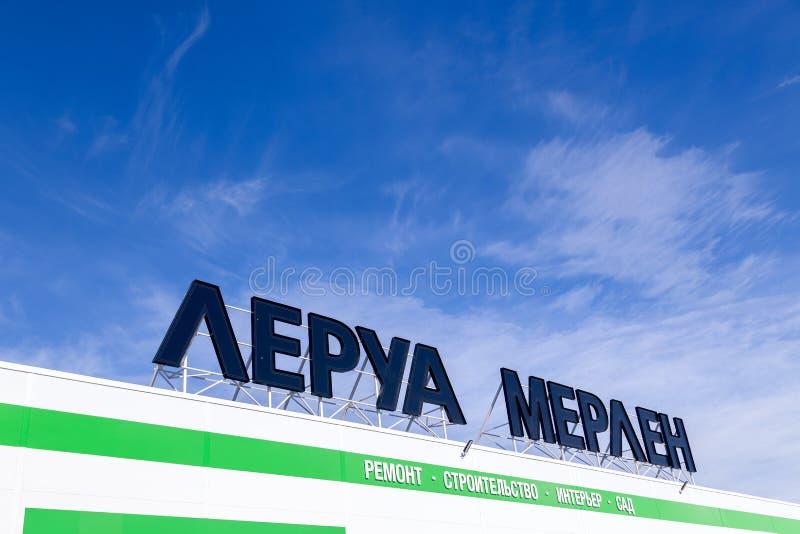 俄罗斯克麦罗沃州2019-04-02李洛埃默林反对天空蔚蓝的品牌标志 法国住所改善,修造的工具,从事园艺的零售商 库存照片