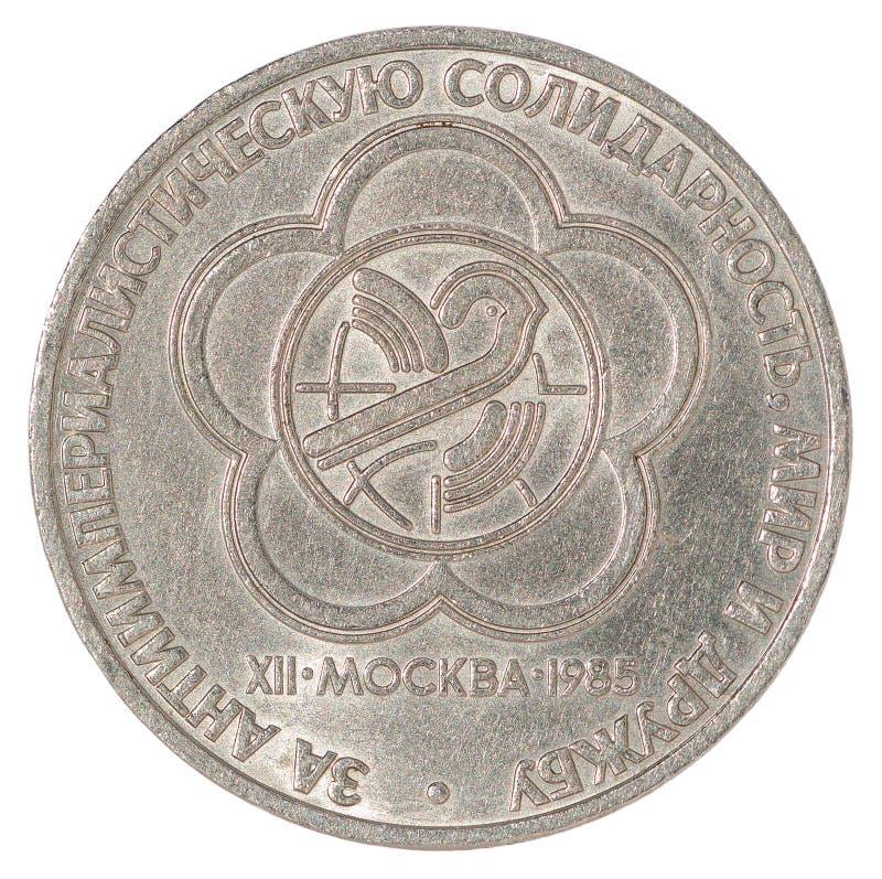 俄罗斯卢布硬币 免版税库存照片