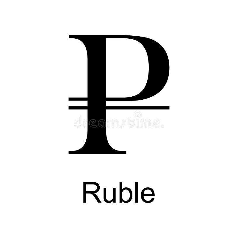 俄罗斯卢布象 货币的元素流动概念和网apps的 详细的俄罗斯卢布象可以为网和MOBIL使用 库存例证