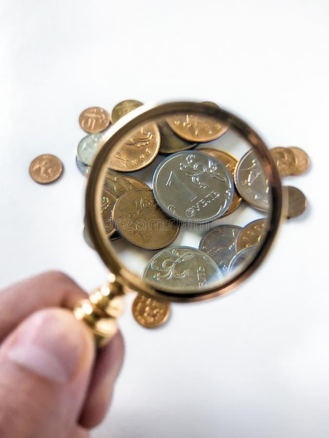 俄罗斯卢布-在白色背景的硬币 库存照片