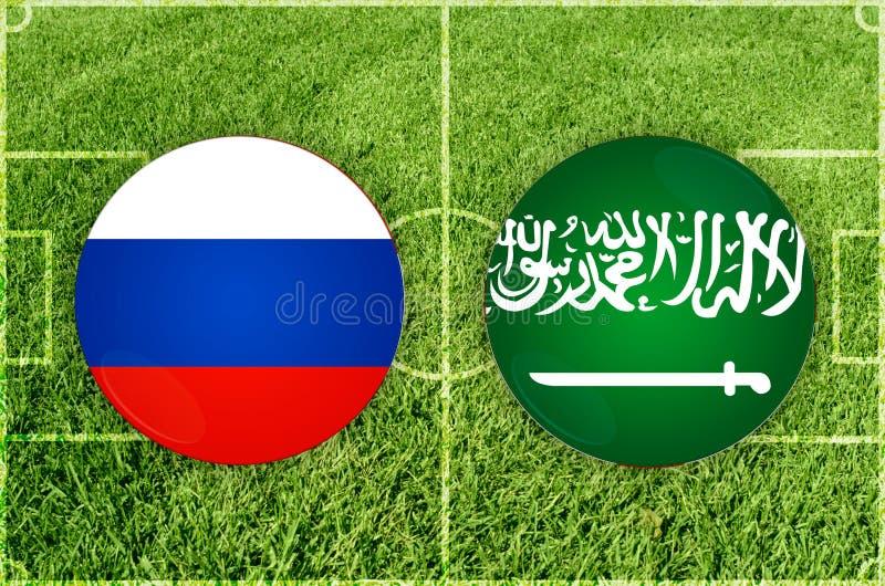 俄罗斯对沙特阿拉伯足球比赛 库存例证