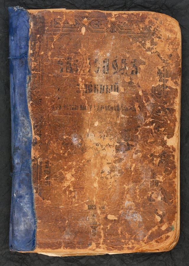 俄罗斯帝国的老祈祷书 免版税库存照片