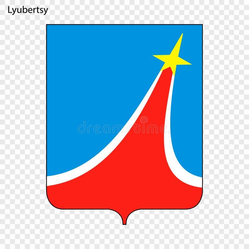 俄罗斯的象征  向量例证