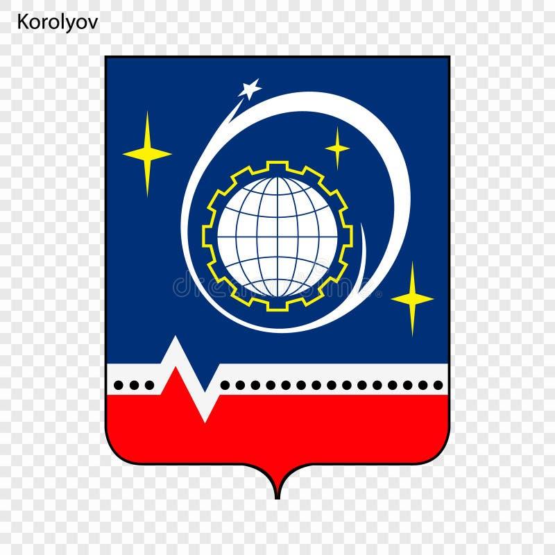俄罗斯的象征  皇族释放例证