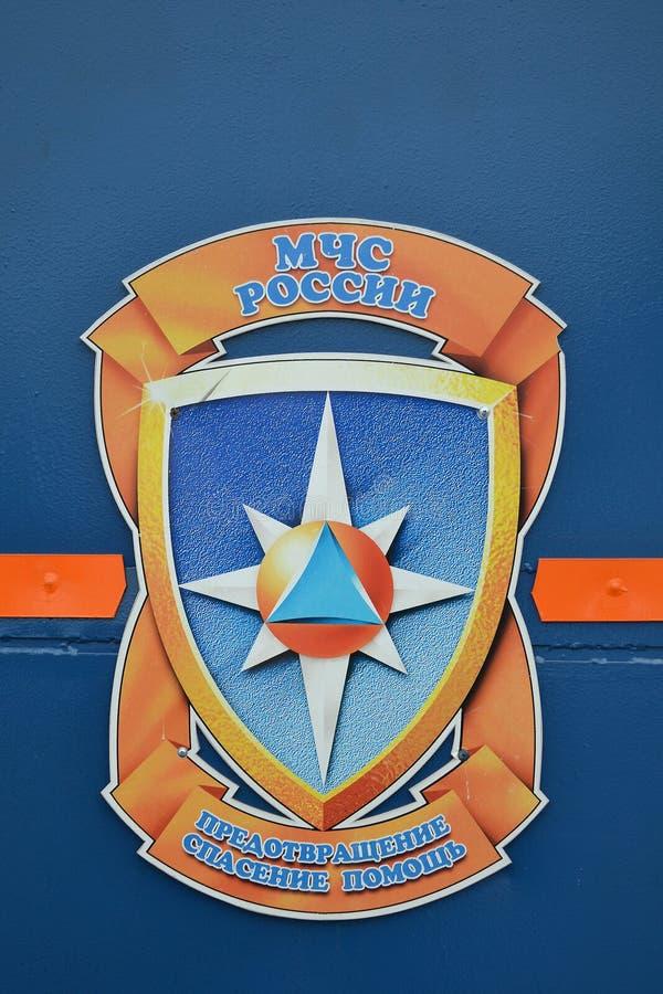 俄罗斯的EMERCOM象征消防门的和抢救分开 免版税库存图片