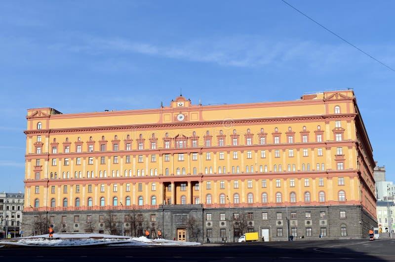俄罗斯的FSB的大厦卢比扬卡广场的在莫斯科 库存图片