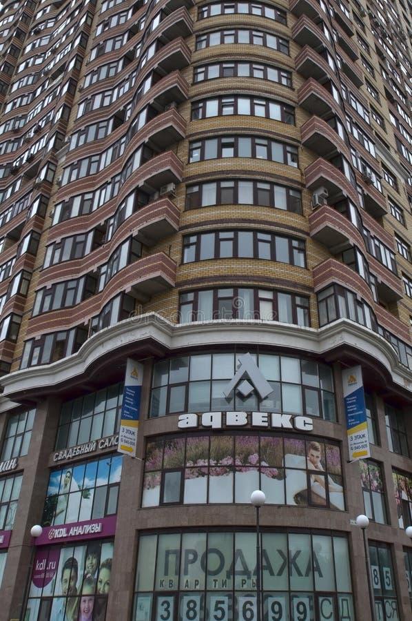 俄罗斯秋门,2020年5月15日:住宅复合体 库存照片