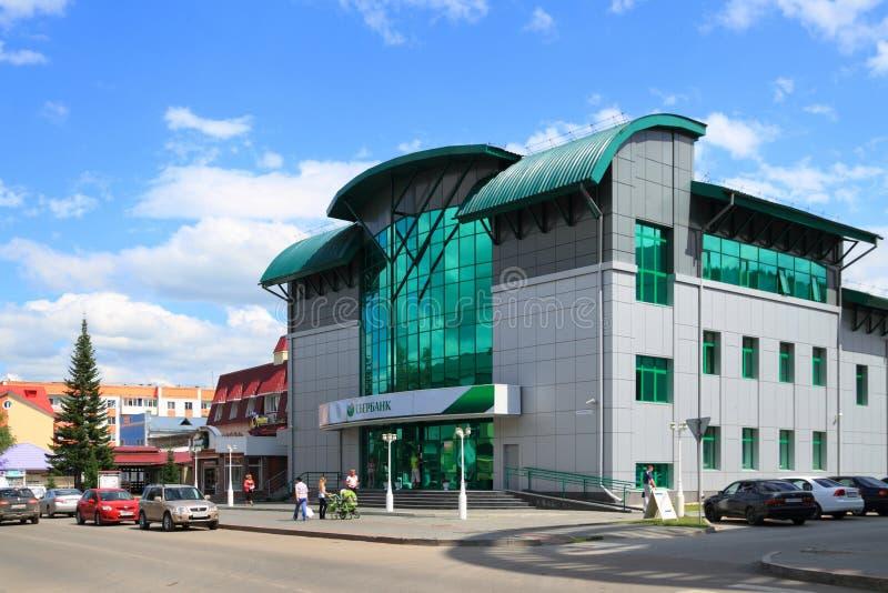 俄罗斯联邦储蓄银行在西伯利亚南部贝洛库里卡度假胜地建造夏季建筑 图库摄影