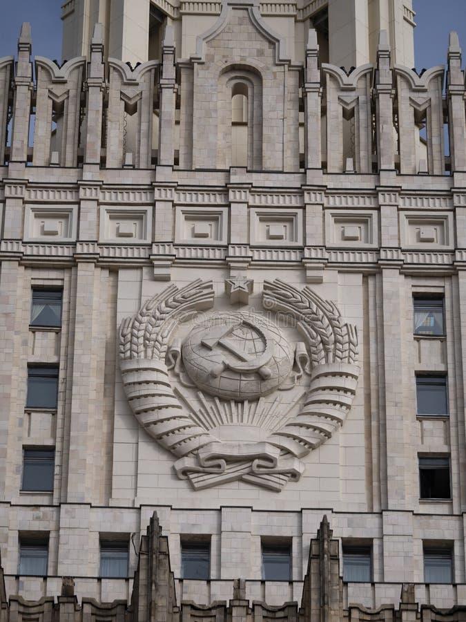 俄罗斯联邦外交部驻莫斯科大楼前苏联国徽 免版税库存照片