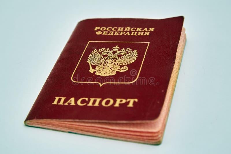 俄罗斯联邦外国护照 免版税图库摄影