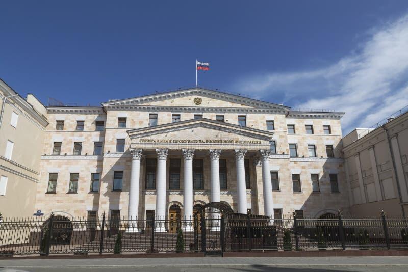 俄罗斯联邦总检察长在莫斯科彼得罗夫卡街的建筑 库存照片