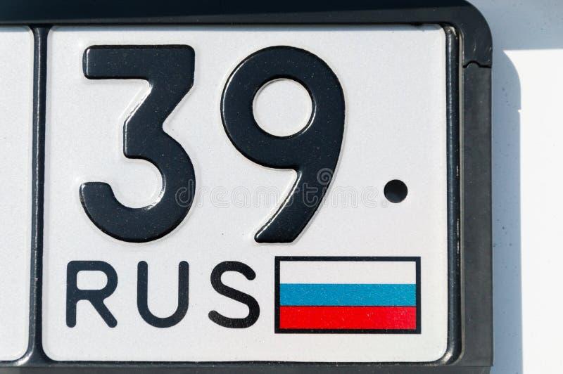 俄罗斯联邦的区域代码的特写镜头在俄罗斯的车辆注册板材的 库存图片