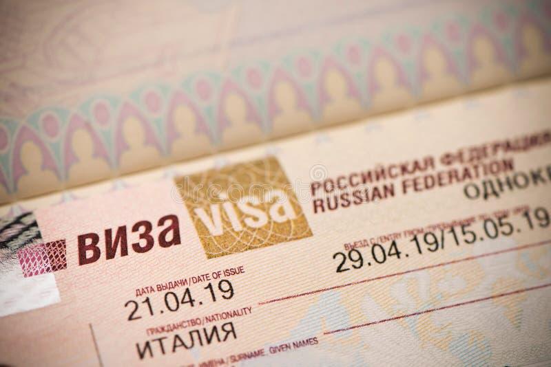俄罗斯联邦的签证的片段护照的 图库摄影