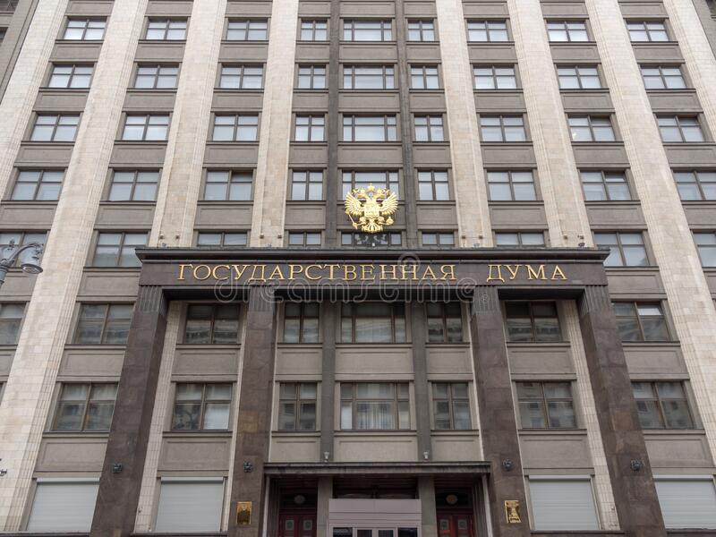 俄罗斯联邦议会大厦,莫斯科市中心具有里程碑意义的国家杜马大厦外立面 免版税库存照片
