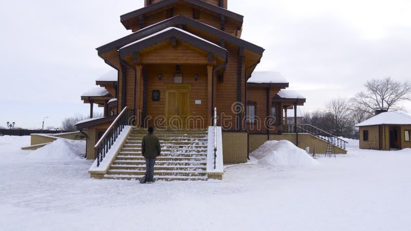 俄罗斯联邦,别尔哥罗德州地区,别尔哥罗德州,Korochanskaya St,塞拉菲姆Sarovsky寺庙, 图库摄影