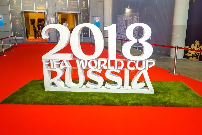 俄罗斯联邦6月2018年,鞑靼斯坦共和国,喀山,竞技场橄榄球场共和国 库存照片