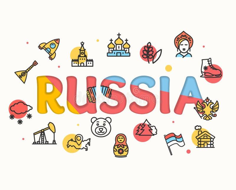 俄罗斯设计模板线象概念文件艺术 向量 向量例证