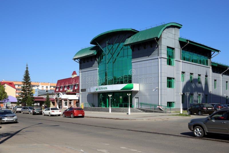 俄罗斯银行在西伯利亚南部别洛库里哈度假区建筑 图库摄影
