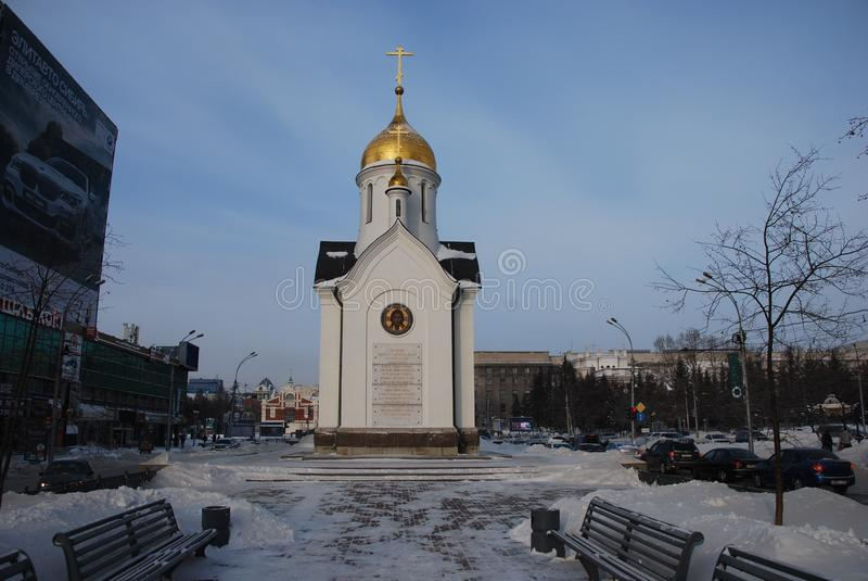 俄罗斯,新西伯利亚,圣尼古拉斯教堂  库存照片