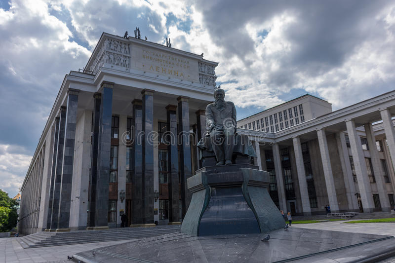 俄罗斯,莫斯科, 2017年6月8日:俄罗斯国家图书馆 免版税库存照片