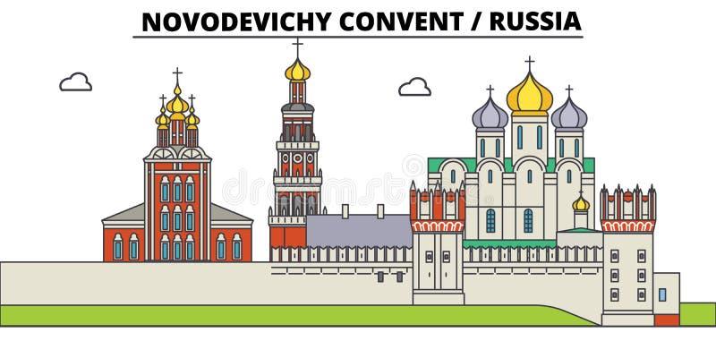 俄罗斯,莫斯科,Novodevichy女修道院,旅行地平线传染媒介例证 库存例证