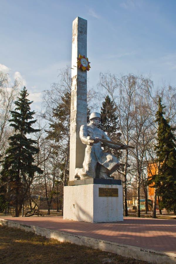 俄罗斯,莫斯科KAPOTNYA,春天2017年:第二次世界大战战士纪念品,死的石油工业战士的 免版税库存图片