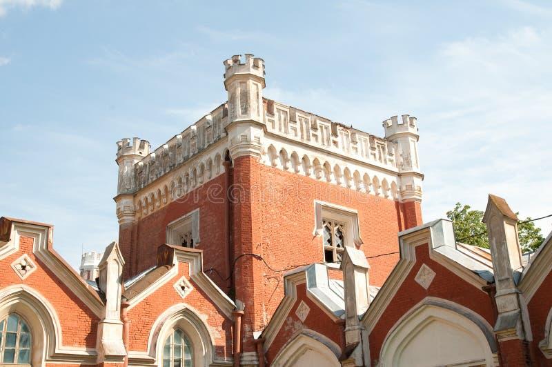 俄罗斯, Peterhof, 23,06,2009former法院槽枥 大厦, 库存图片
