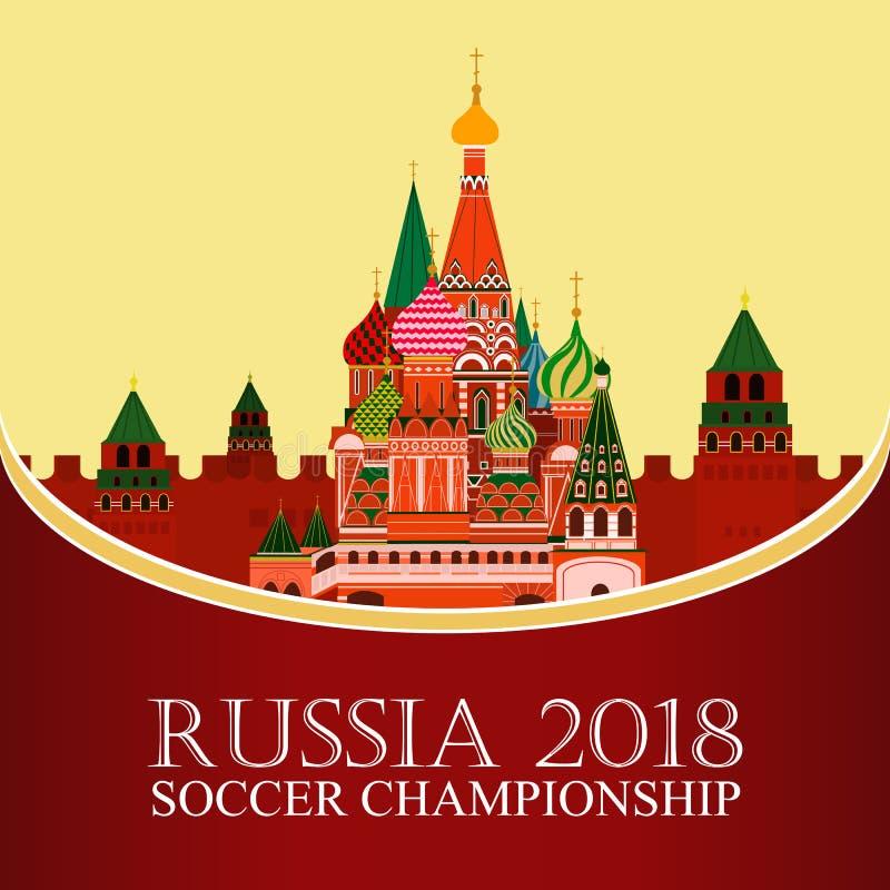 俄罗斯2018年世界杯 橄榄球横幅 传染媒介平的例证 体育运动 圣蓬蒿` s大教堂的图象 向量例证