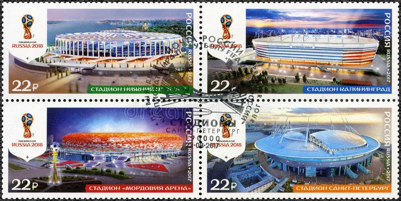 俄罗斯- 2017年:展示体育场在加里宁格勒、下诺夫哥罗德、圣彼德堡和萨兰斯克,系列体育场 免版税库存照片