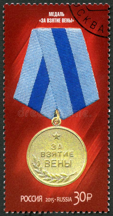 俄罗斯- 2015年:维也纳捕获的,系列展示奖牌胜利第70周年在巨大爱国战争中 库存照片