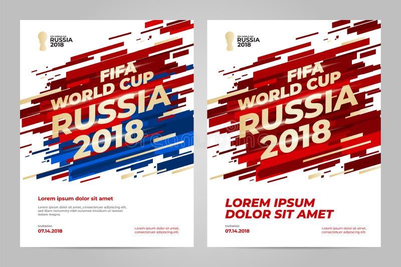 俄罗斯2018杯 模板 库存图片