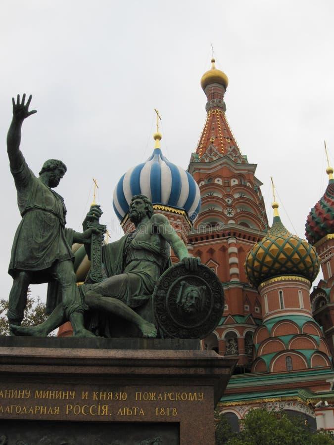 俄罗斯-莫斯科的心脏 免版税库存图片