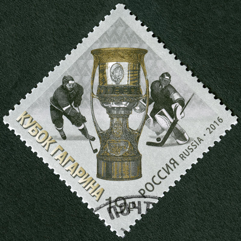 俄罗斯- 2016年:展示加加林杯,大陆曲棍球联盟 免版税图库摄影