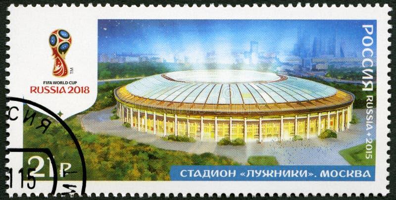 俄罗斯- 2015年:展示Luzhniki体育场,莫斯科,系列体育场, 2018年橄榄球世界杯俄罗斯 库存图片
