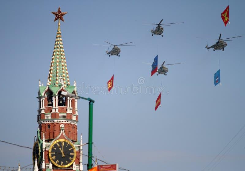 俄语陆军的直升机 免版税库存图片