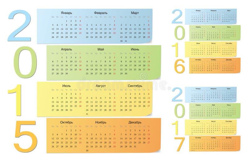 俄语2015年2016年, 2017上色传染媒介日历 向量例证
