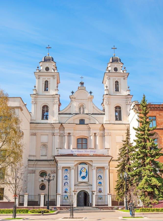 保佑的圣母玛丽亚的大教堂 图库摄影