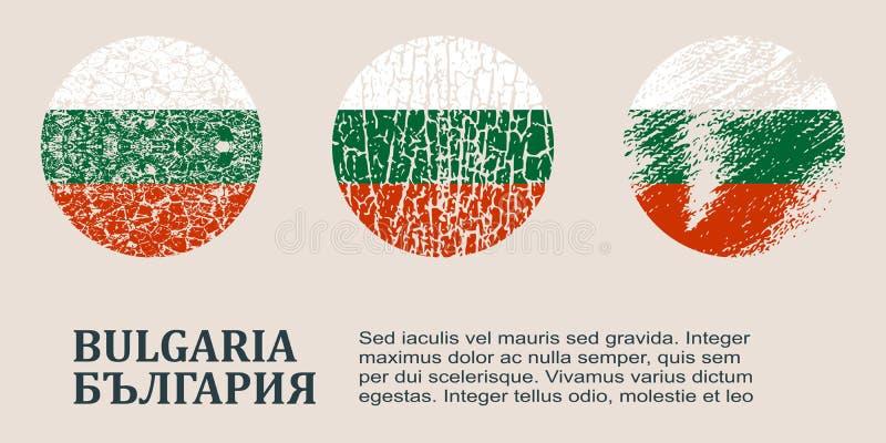 保加利亚旗子设计观念 皇族释放例证