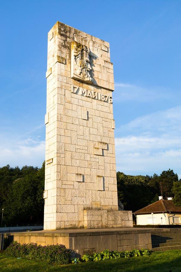 保加利亚民族英雄Hristo Botev纪念碑,科兹洛杜伊, Bulgari 免版税库存照片