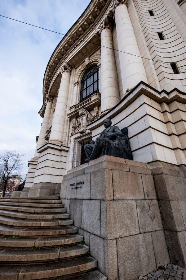 保加利亚 — 索非亚大学 库存照片