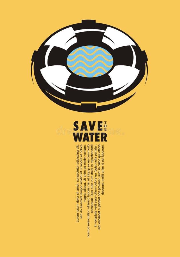 保存水概念性海报想法 向量例证