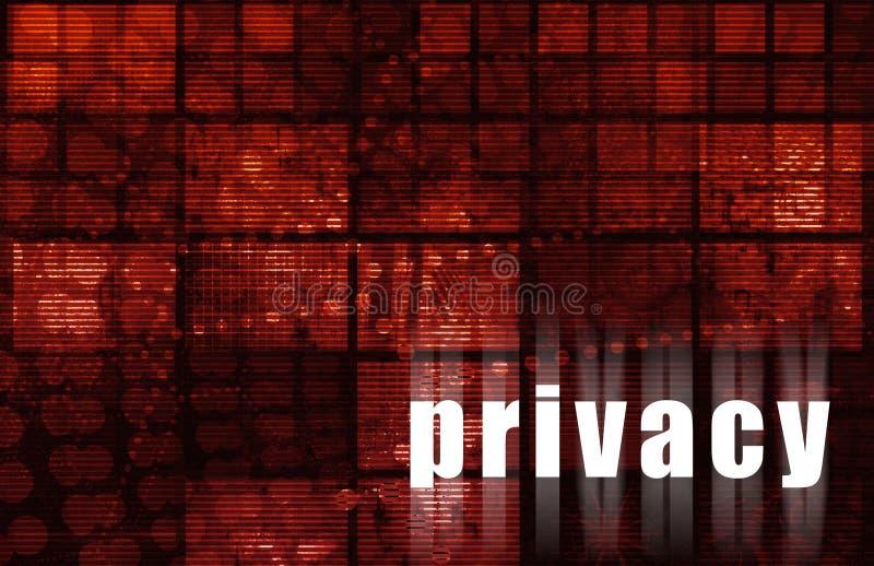 保密性 库存例证