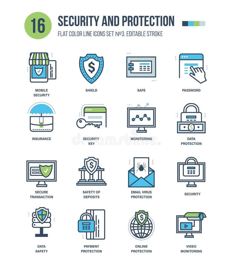 保护和安全的概念 向量例证