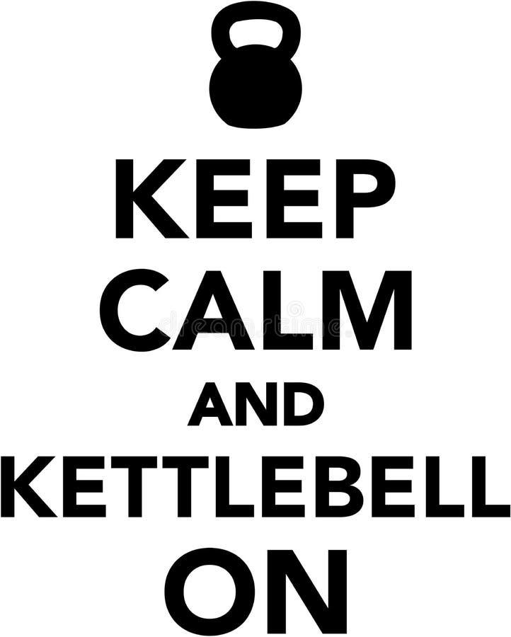 保留安静和Kettlebell  皇族释放例证