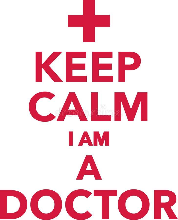 保留我是医生的安静 向量例证